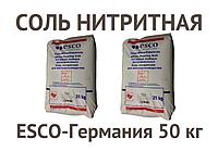 Нитритная соль 50 кг. ЕSCO - Германия для копчения мяса, рыбы и производства домашних колбас.