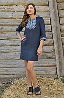 Женское платье с вышивкой темно-синее