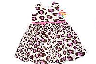 Платье детское «Фиолетовый леопард » пышный крой, фото 1