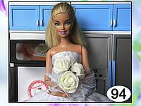 Свадебный букет (аксессуары для кукол)