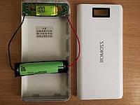 Портативная зарядка, LCD Power Bank 6 x 18650  / 2 x USB 2A, фото 1