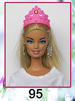 Розовая корона (Аксессуары для кукол)