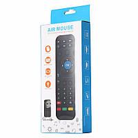 Air mouse универсальный пульт