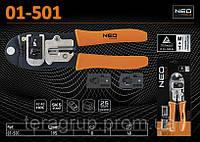 Клещи для обжима наконечников 4P, 6P, 8P, L-195мм., (сменные головки, лезвия SK5), NEO 01-501