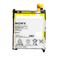 Батарея LIS1520ERPC для мобильных телефонов Sony C6833 Xperia Z ULTRA/C6802/C6803