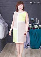 Платье оптом Лори больших размеров для полных летнее, повседневное размеров 50, 52, 54, 56, 58, 60