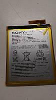 Аккумулятор (батарея) LIS1576ERPC для мобильных телефонов Sony E2303 Xperia M4 Aqua LTE, E2306 Xperia M4 Aqua,