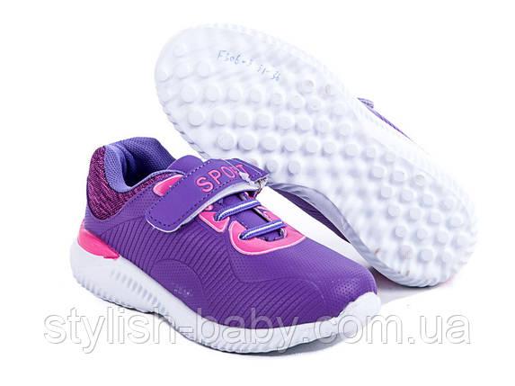 Детская обувь оптом. Детская спортивная обувь бренда ВВТ для девочек (рр. с 31 по 36), фото 2