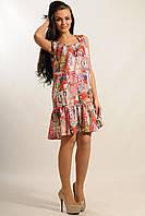 Платье Джесс Ri Mari принт галерея