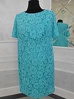 Платье летнее нарядное гипюр бирюза большого размера 56