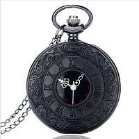 Карманные чёрные мужские часы на цепочке