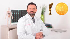 Клиника пластической хирургии Доктора Валихновского