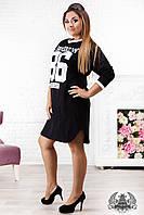 Стильное черное трикотажное платье с принтом