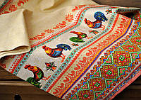 Ткань для скатерти рогожка Петушки песок
