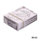 Лезвия для педикюрного станка (в упаковке 10 шт BN-02 )