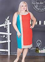 Платье оптом Люкс больших размеров для полных летнее, повседневное размеров 50, 52, 54, 56