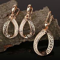 Комплект в античном дизайне: Кулон с цепочкой, серьги с кристаллами Swarovski, покрытый золотом (600160)
