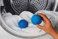 Шарики для стирки белья и пуховиков Dryer balls набор 2 шт Х29