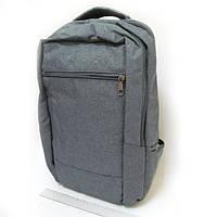 """Рюкзак молодежный """"Grey"""", отд.для ноутбука, 30*41*16см"""