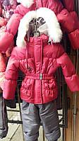 Детские зимние комбинезоны-тройка Малика для девочек 1-5 лет,цвета разные S415