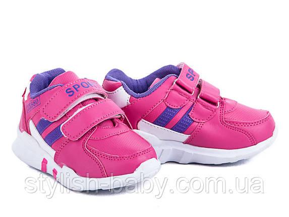 Детская обувь оптом. Детская спортивная обувь бренда ВВТ для девочек (рр. с 26 по 31), фото 2