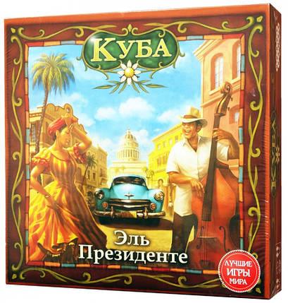 Настольная игра Куба: Эль Президенте (Cuba: El Presidente) рус., фото 2