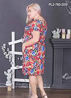 Платье цветочное Мадонна больших размеров для полных летнее, повседневное размеров 52, 54, 56, 58