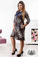 """Красивое леопардовое платье с кружевом """"Кристина"""""""