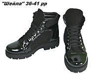 Ботинки со шнуровкой на тракторной подошве