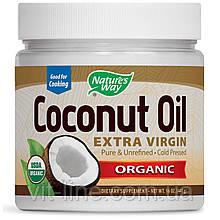 Nature's Way, Органічне кокосова олія холодного віджиму (Extra Virgin), (454 г)