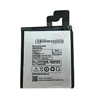 Аккумуляторная батарея BL231 для мобильного телефона Lenovo S90/Vibe X2