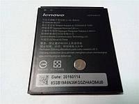 Аккумуляторная батарея BL242 для мобильного телефона Lenovo A6000/A6010/K3 (K30-T)