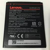 Аккумуляторная батарея BL259 для мобильного телефона Lenovo A6020a40 Vibe K5/A6020a46 Vibe K5 PlusLemon K3