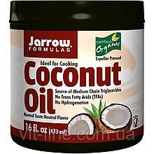 Jarrow Formulas, Органічне кокосове масло,473 г)