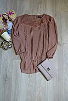 Шифоновая блуза с рукавом 3/4 Atmosphere
