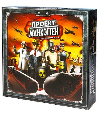 Настольная игра Проект Манхэттен (The Manhattan Project), фото 2