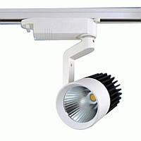 Светодиодный трековый светильник 15W 4200К