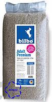 Повноцінний сухий корм для дорослих собак преміум класу BILBO