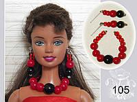 Набор бижутерии для кукол