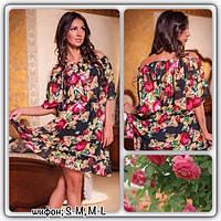 Платье (МГ) 079, фото 1