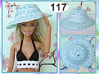 Шляпа голубая (аксессуары для кукол)