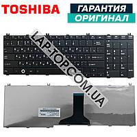 Клавиатура для ноутбука TOSHIBA C650D