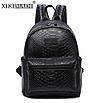 Рюкзак женский кожзам Snake print Черный, фото 2
