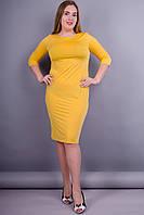 Арина. Платье больших размеров. Желтый.