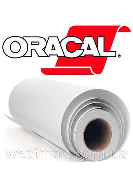 Пленка самоклеющаяся ORACAL Серия 640 белая глянцевая (010)