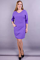 Виктория. Модное платье больших размеров. Фиолет.