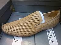Мужские кожанные туфли-мокасины (Ronny)