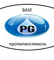 Пропиленгликоль PG ( германия / geramny ) BASF