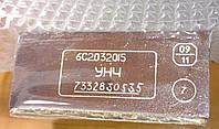 УНЧ 6с2.032.015 сер.2