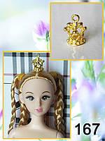 Корона (аксессуары для кукол)
